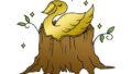 金のガチョウの飼育日記